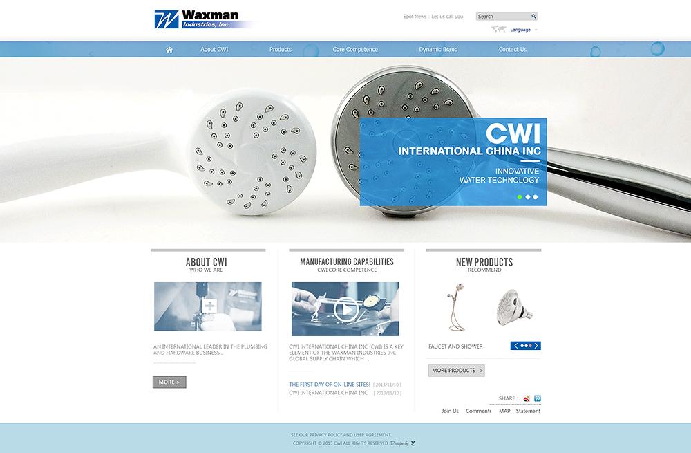 魏斯蒙卫浴网站设计