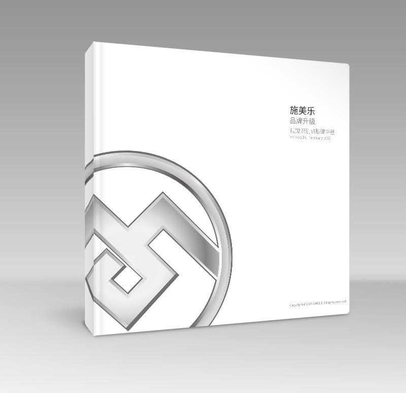 施美乐品牌VI升级设计