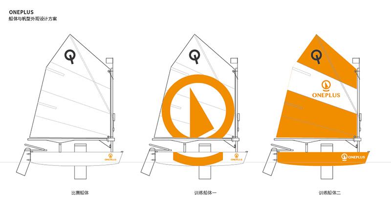 简泊船舶 帆船VI设计