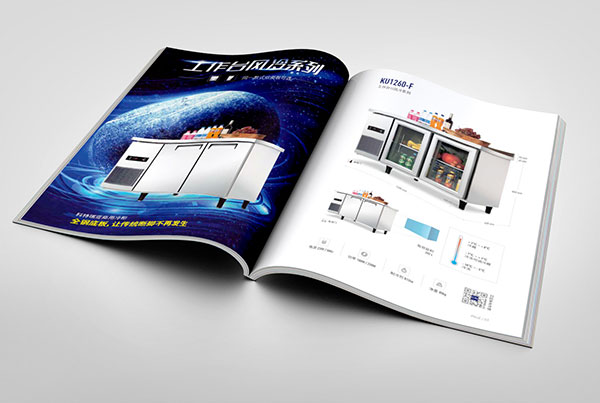 科特瑞亚画册设计